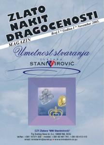 Magazin 2005