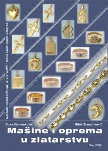 Mašine i oprema u zlatarstvu