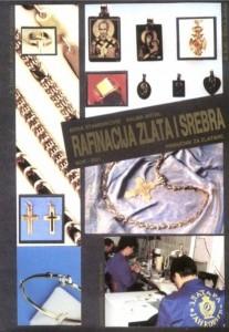Rafinacija_zlata_i_srebra
